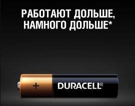 Щелочные минипальчиковые батарейки Duracell Alkaline AAA.