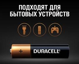 Минипальчиковые батарейки Duracell Alkaline AAA для различных бытовых устройств.