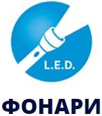 Применимость батареек Varta LongLife AA Alkaline в светодиодных фонарях.